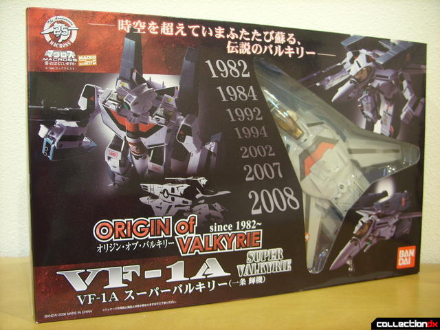 Origin of Valkyrie VF-1A Super Valkyrie Ichijyo ver. (box front)