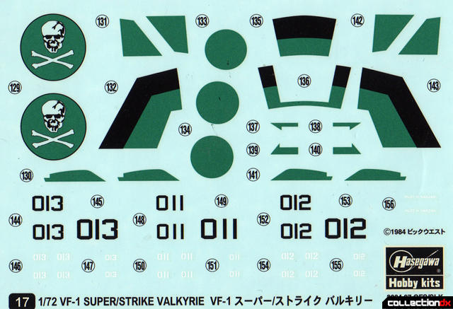 DX VF1 Super decal 2