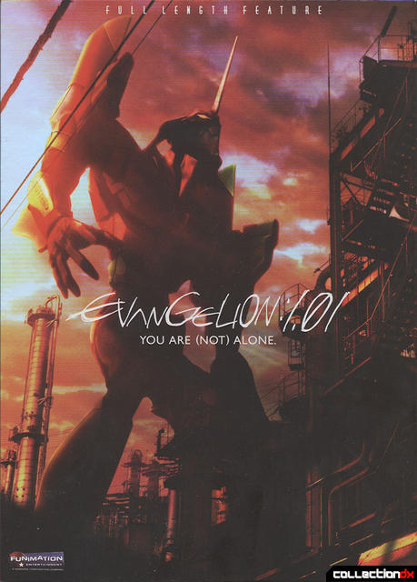 DVD cover- 'Evangelion 1.01- You Are (Not) Alone'
