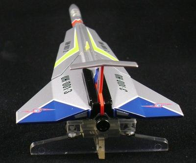 TDF UH-001 Ultrahawk