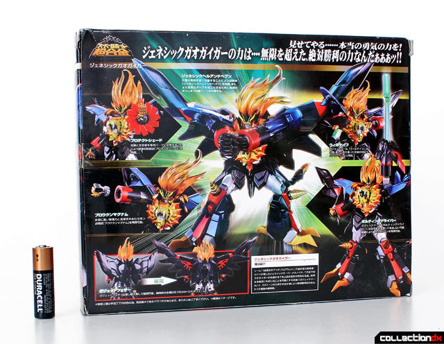 src genesic gaogaigar box back