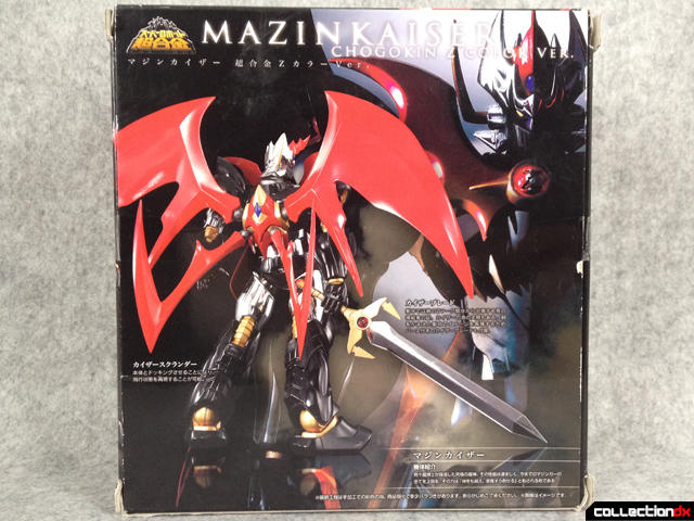 Mazinkaiser box_back